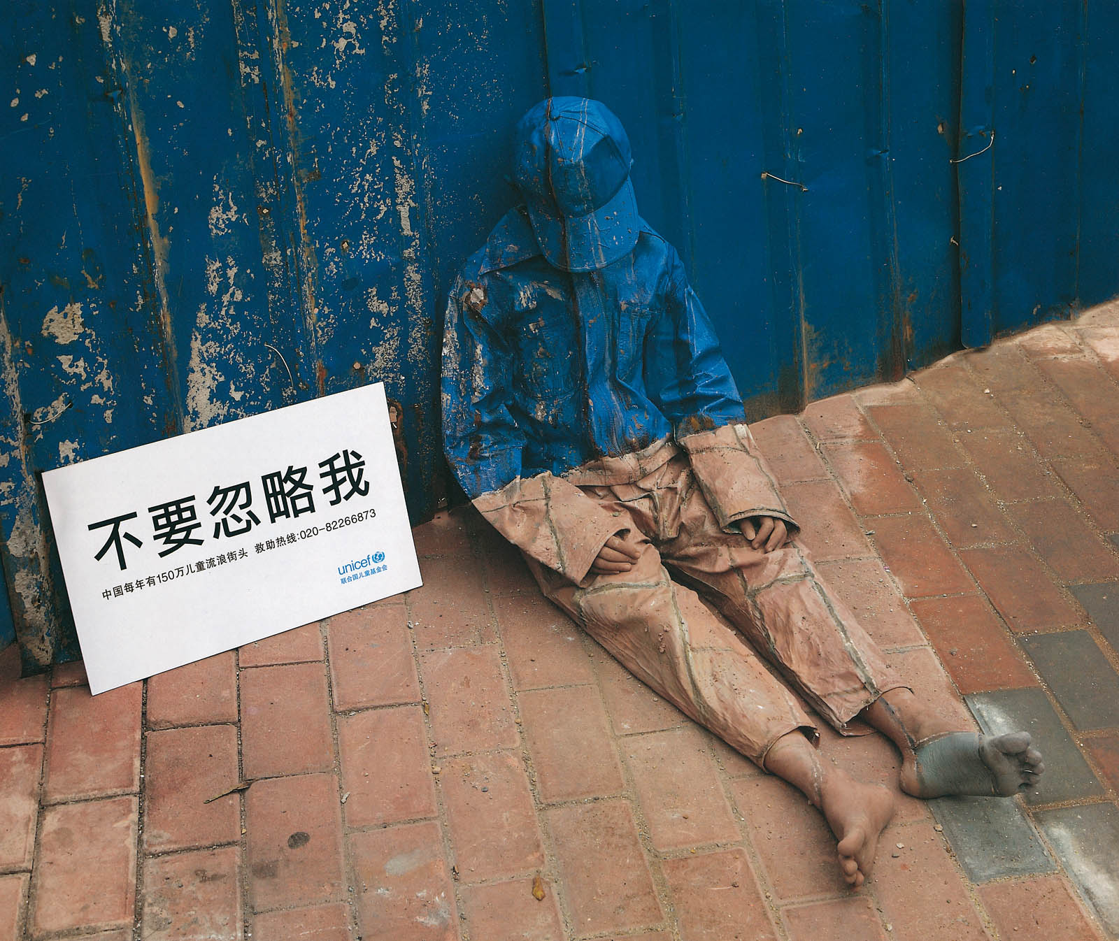 Unicef Wall in UNICEF Outdoor-Kampagne in China