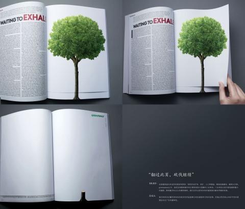 greenpeace_tree